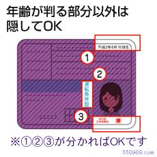 waku005