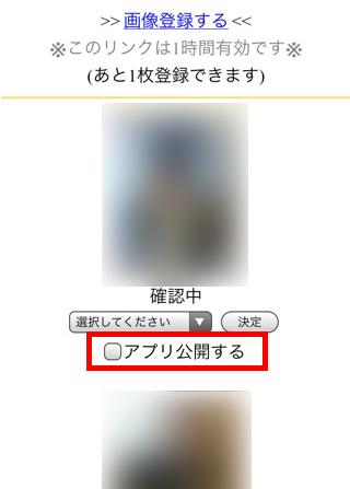 waku015
